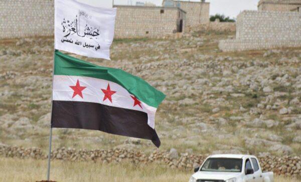 جيش العزة - المعارضة السورية عملية نوعية للمعارضة السورية في ريف إدلب وهذه نتائجها