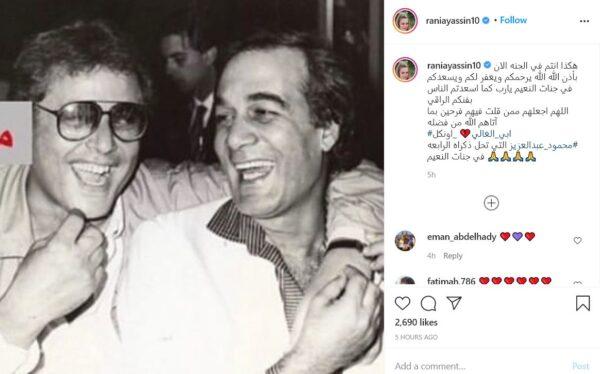 رانيا ياسين تنشر صورة نادرة للفنان محمود عبد العزيز مع محمود ياسين في ذكرى رحيله