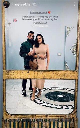 رسائل الحب هاني  التونسية درة زروق تتبادل رسائل الحب مع زوجها هاني سعد: أنا في نعيم يا حبي