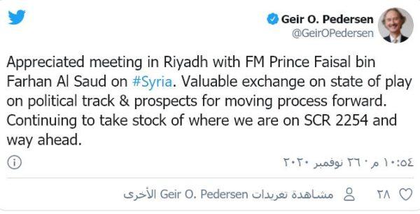 السعودية تناقش الملف السوري ودعوات جديدة لتطبيق القرار 2254 في سوريا