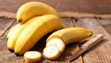 Photo of فوائد الموز الصحية ودوره في إنقاص الوزن