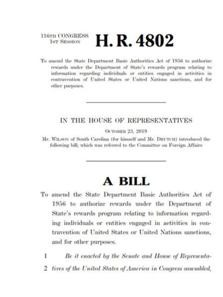 قرار الكونغرس - الخارجية الأمريكية