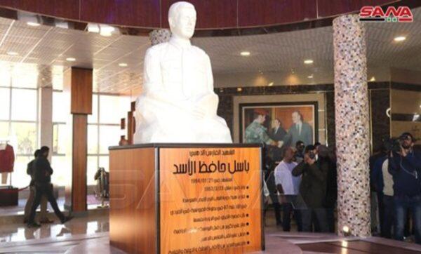 متحف ما يسمى باسل الأسد - اللاذقية