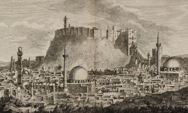 مدينة حلب في ظل الحكم العثماني