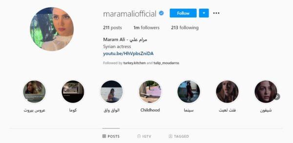 مرام علي - مليون متابع في انستغرام
