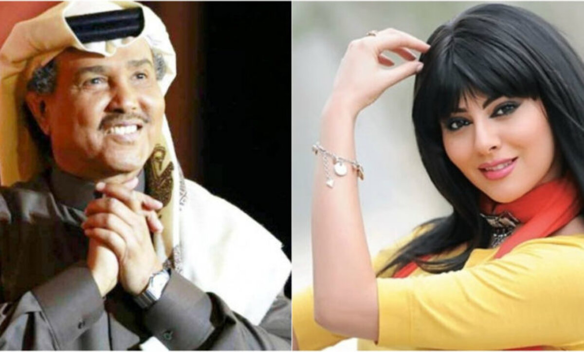 مريم حسين ومحمد عبده - مواقع التواصل