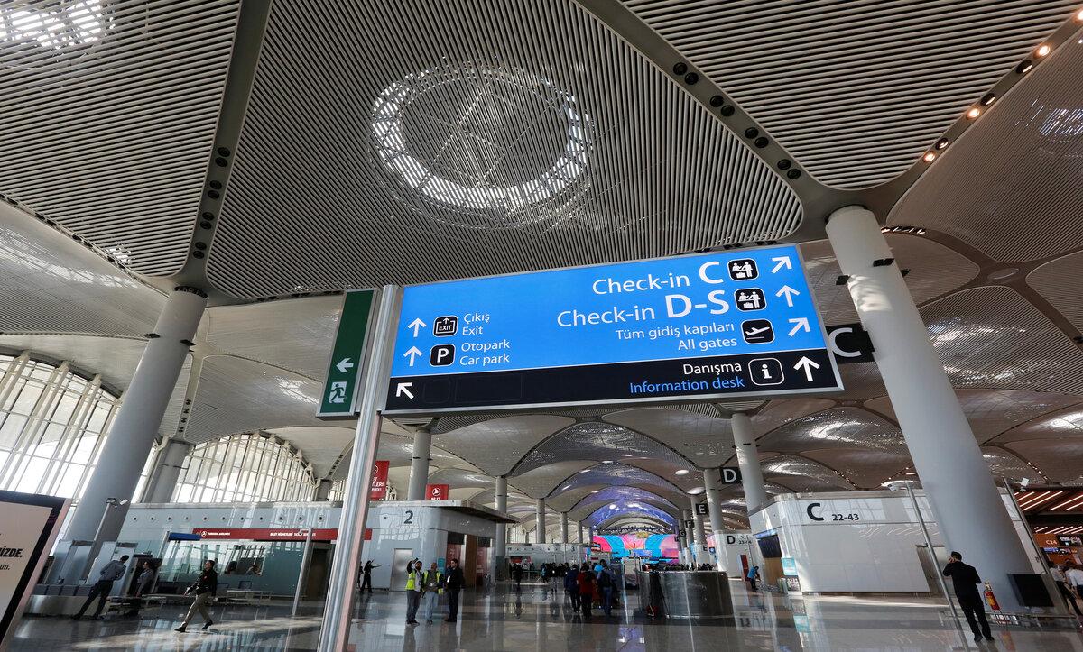 مطار إسطنبول - مواقع التواصل