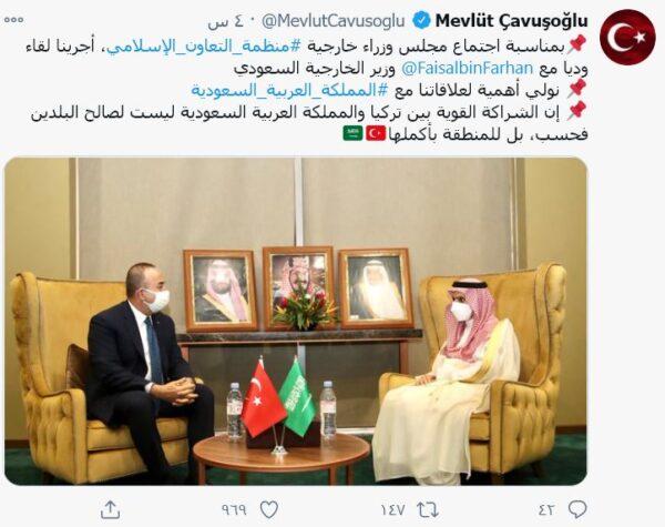 """مولود جاويش أوغلو - وزير الخارجية السعودي  لقاء تركي سعودي جديد وتأكيدات على """"شراكة كبيرة"""" بين البلدين"""