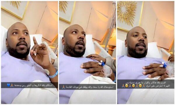 نادر النادر يبكي في مقطع فيديو
