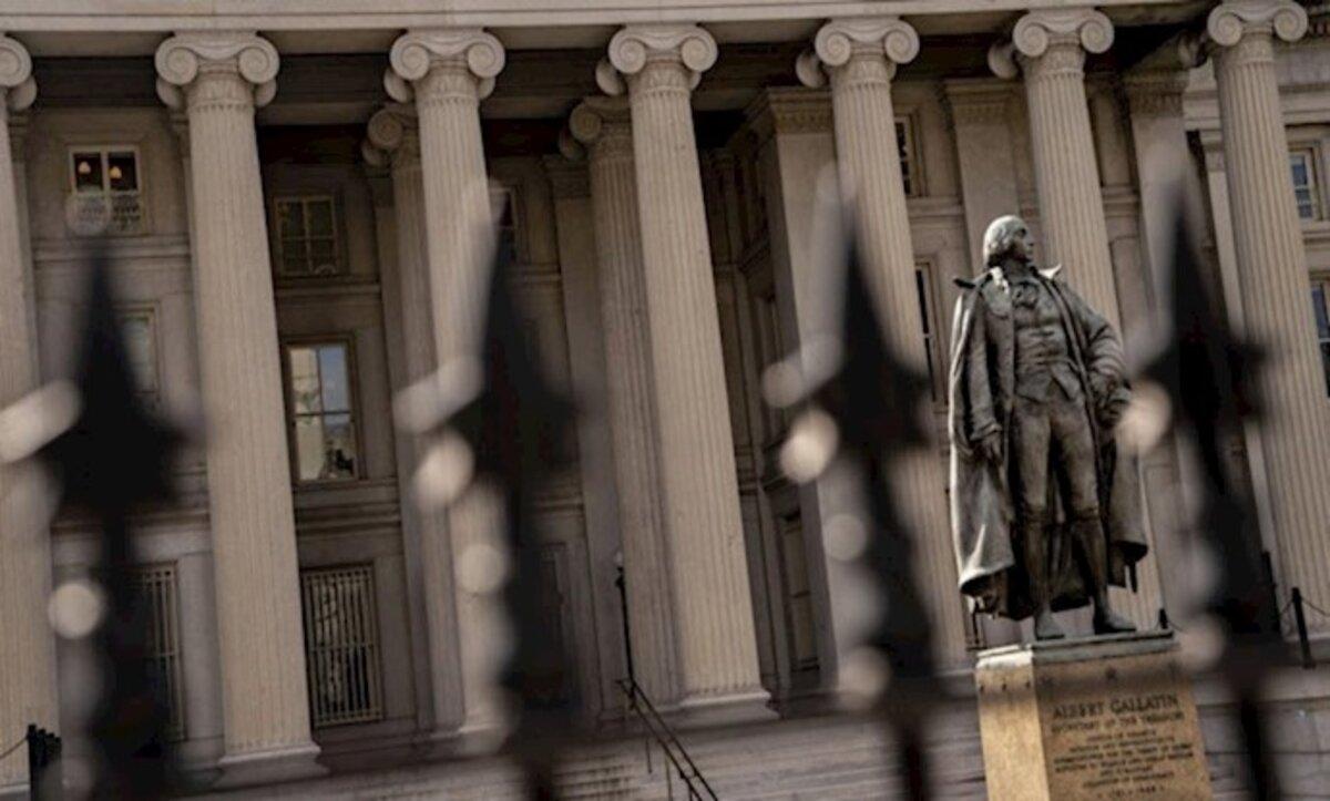 وزارة الخزانة الأمريكية - وكالات