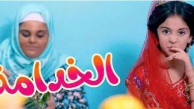 "Photo of موجة غضب واسعة تجاه قناة كراميش بسبب أغنية ""الخدامة"".. والقناة تكتفي بالحذف دون الاعتذار! (فيديو)"