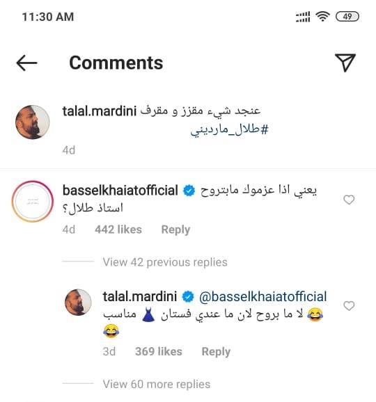 باسل خياط يرد على طلال مارديني