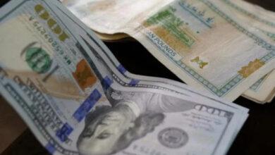 Photo of أسعار العملات مقابل الليرة السورية الثلاثاء 22 12 2020