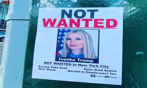 ملصقات في جدران أمريكا حول إيفانكا ترامب وزوجها: غير مرغوب بكما