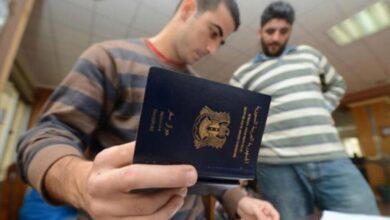 Photo of السودان يصدر قرارات مصيرية بشأن تأشيرات الدخول للسوريين ومنح الجنسية لهم