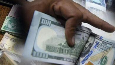 Photo of أسعار العملات الأجنبية والذهب 25 12 2020