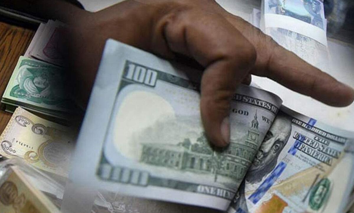 العملات الأجنبية- تعبيرية