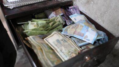 Photo of الليرة تعود للانخفاض وتقترب من الـ 3 آلاف أمام الدولار 23 12 2020