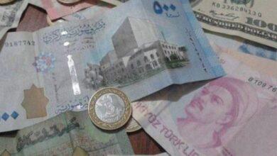 Photo of الليرة السورية مقابل العملات والذهب 01 12 2020