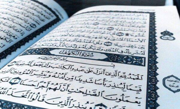 نور ما بين الجمعتين.. سورة الكهف تجمع قصصاً وحقائق بين الماضي والحاضر والمستقبل