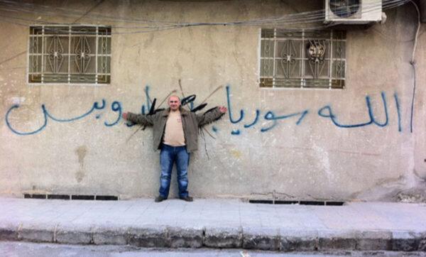 سوريا ودول حليفة للأسد في القاع ضمن الترتيب العالمي لمؤشر الحرية عام 2020