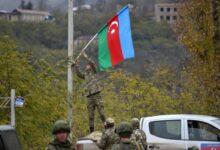 Photo of للمرة الأولى منذ التسعينات.. أذربيجان تستعيد السيطرة على كامل مناطق محيط قره باغ (فيديو)