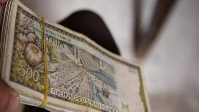 Photo of انخفاض جديد في أسعار الليرة السورية الجمعة 11 12 2020