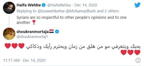 هيفاء وهبي وشكران مرتجى في تويتر  شكران مرتجى: أنا بحب هيفاء وهبي وبعتبرها من أذكى السيدات (فيديو)
