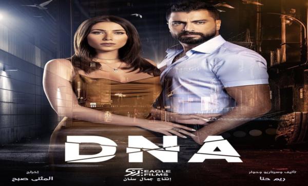 """معتصم النهار يكشف عن مسلسله الجديد """"DNA"""" وموعد عرضه (صورة)"""