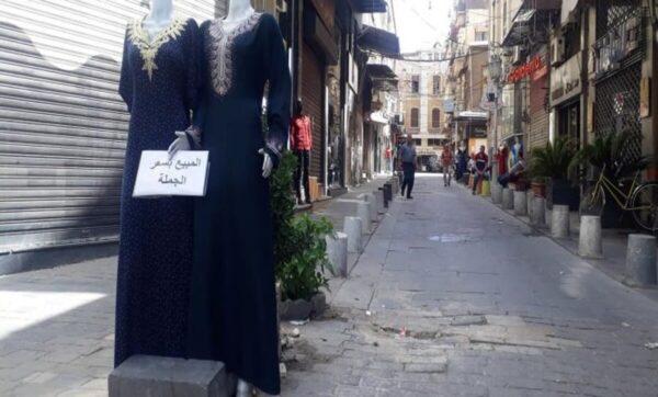 أكثر من ربع مليون ليرة تحتاجه العائلة السورية من أبسط أساسيات الحياة