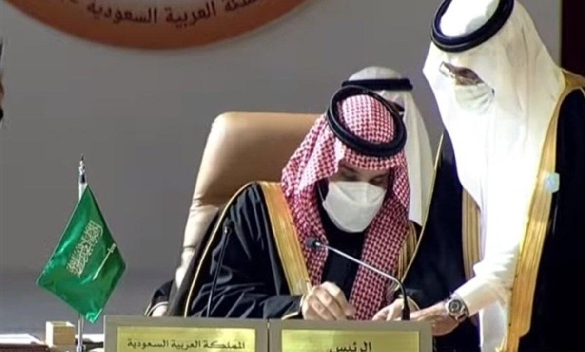 الأمير محمد بن سلمان في قمة العلا الخليجية