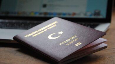 Photo of الجنسية التركية .. المراحل السبعة بالنص والصور وما تحمله رسائلها من دلالات ومعاني