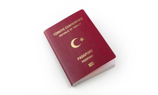 بين السفر والعمل وحقوق المواطنة والانتخاب .. مزايا الحصول على الجنسية التركية