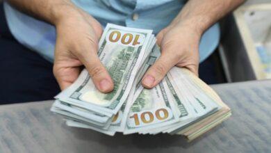Photo of تغيرات جديدة في أسعار الليرة السورية 11 01 2020