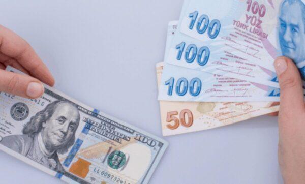 تبدل بسيط لليرة السورية مقابل لعملات والذهب 14 01 2021