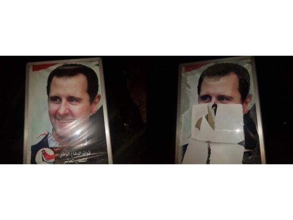 السويداء .. تواصل الحراك الشعبي و الاحتجاجات على الأسد تتجدد بطرق مختلفة