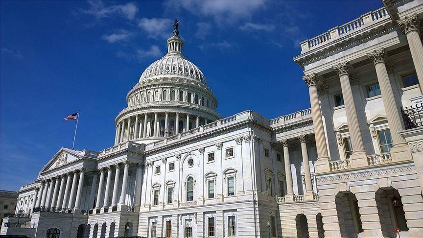 الكونغرس الأمريكي - وكالات