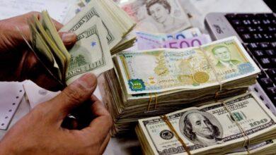 Photo of آخر الأسعار.. الليرة السورية مقابل العملات والذهب 09 01 2021