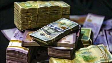 Photo of تغيرات في سعر الليرة السورية مقابل العملات والذهب 17 01 2021