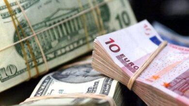 Photo of تغيرات جديدة في أسعار الليرة السورية 03 01 2021