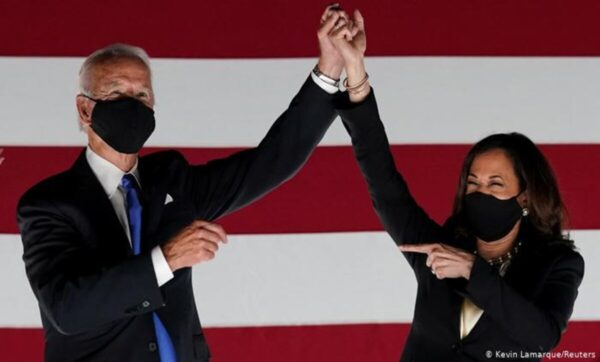 جو بايدن يفوز رسمياً برئاسة أمريكا وأول تعليق من ترامب على النتيجة