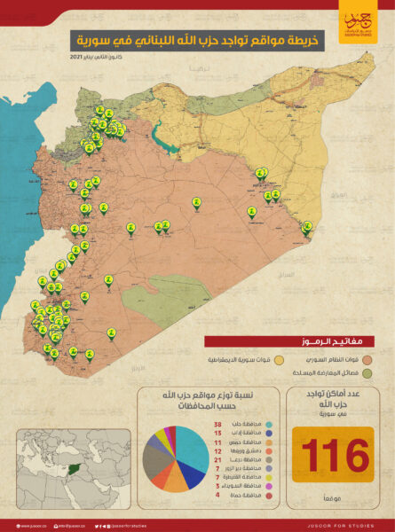 خريطة توزع السيطرة في سوريا   477 موقعاً للقوات الأجنبية .. خرائط توزع السيطرة في سوريا (صور)