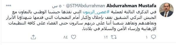 رئيس الحكومة السورية المؤقتة - عبد الرحمن مصطفى