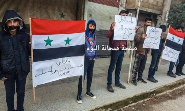 حراك شعبي على الفساد في ريف حماة (فيديو)