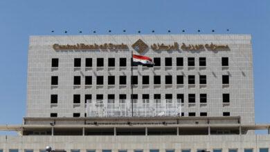 Photo of مصرف نظام الأسد يعلن عن ورقة نقدية جديدة من فئة 5000 ليرة