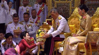 Photo of ملك تايلند يتخذ خطوة تاريخية تجاه عشيقته بمناسبة عيد ميلادها
