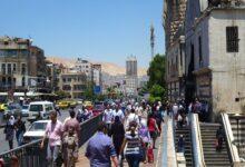Photo of سوريا .. ارتفاع الأسعار متواصل وبنك الأسد المركزي يدرس إصدار فئة 10 آلاف ليرة