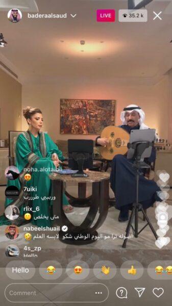 نبيل شعيل يشبه فستان أصالة نصري بالعلم السعودي خلال لقائها مع عبادي الجوهر (فيديو)