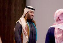 Photo of ولي العهد السعودي محمد بن سلمان في ظهور جديد  (صور)
