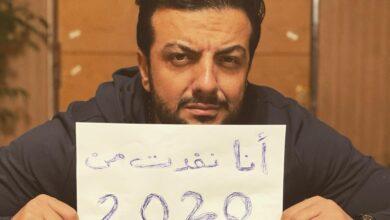 Photo of طلال مارديني يودع العام المنصرم: أنا نفدت من 2020 (صورة)